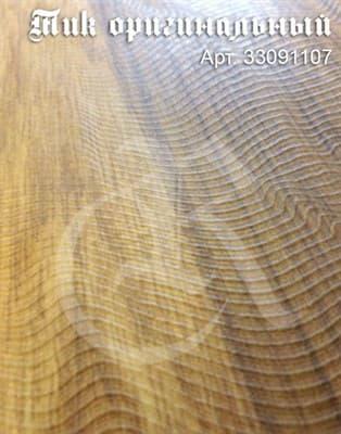 Ламинат RITTER Юстиниан Великий Тик оригинальный (8,4мм 8шт) 33091107 - фото 4659