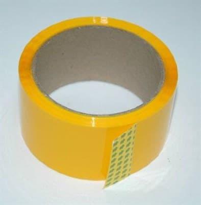 Скотч цветной упаковочный 47 мик*48мм*50м(желтый) - фото 6485