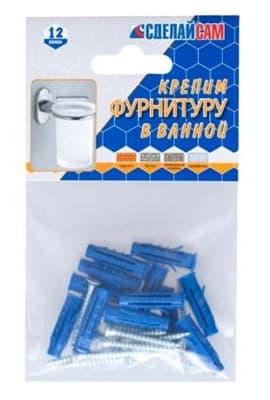 Набор №13 СТРОЙБАТ для крепления фурнитуры в ванной 26600/2743613 - фото 6639