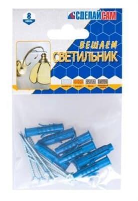 Набор №15 СТРОЙБАТ для крепления светильника (твер. стена) 26602/2743615 - фото 6640