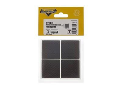 Пункт СТРОЙБАТ резин.самокл. черный d40мм (4шт) Element 15317/5750544 - фото 6655