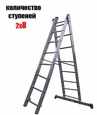 Лестница двухсекционная VIRA НВ 2*8 600208/2220208 - фото 6704