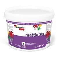 Краска KAIZER водоэмульсионная Mattlatex внутренняя моющаяся MG 7,5кг