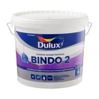 Краска водоэмульсионная Dulux Bindo 2 глубокоматовая 2,5л 5232853