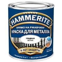 Краска Hammerite гладкая Белая 0,75 л 5094134