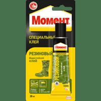 Клей МОМЕНТ Резиновый туба 30 мл. б/к 873194