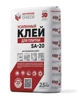 Клей ШАХТИНСКИЕ СМЕСИ для керамичечкой плитки SA-20 25 кг