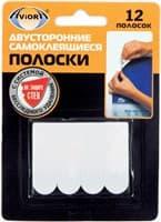 Полоски двусторонн.самоклеящ.система бесследн.удаления арт.302-102