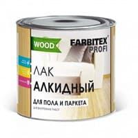 Лак алкидный паркетный FARBITEX ПРОФИ GOOD FOR WOOD 1,7кг