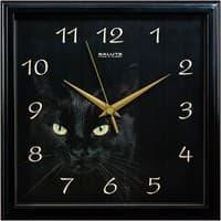 Часы настенные САЛЮТ П-2А6-412 Черная кошка