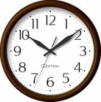 Часы настенные САЛЮТ Фотон П111 коричневый