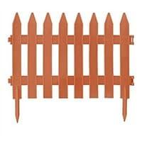 Забор GARDEN CLASSIC терракотовый IPLSU2-R624