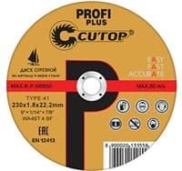 Диск отрезной FIT по металлу профессиональный Т41-125х1,0х22,2(10/100/400) Cutop Profi Plus 40003т