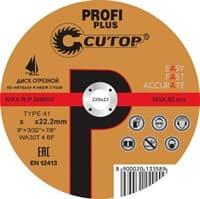 Диск отрезной FIT по металлу профессиональный Т41-125х1,2х22,2(10/100/400) Cutop Profi Plus 40004т