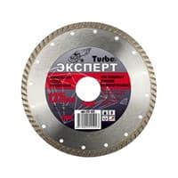 Круг ЭКСПЕРТ отрезной алмазный универсальный, сегментный для УШМ 150мм*22,2мм 172-150