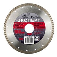 Круг ЭКСПЕРТ отрезной алмазный универсальный, сегментный для УШМ 180мм*22,2мм 172-180