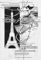 Декор УРАЛКЕРАМИКА Coco Chanel на бел.сер 24,9*36,3 арт.DWU07CCH007/7 ВС КК 007