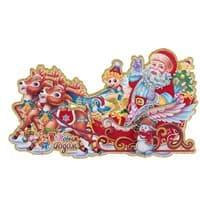 Плакат Дед мороз на санках с ёлкой 54*31,5 см 3566188
