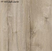 Ламинат Floorpan Ruby Kastamonu FP 565 Дуб Дали 12мм/33кл (1,755м2)
