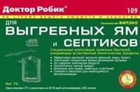 Средство Доктор Робик для выгребных ям и септиков 109, порошок, пакет 75гр