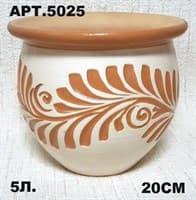 Горшок керамический 5л ангоб, белый 5025