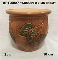 Горшок ЭКЕР керамический 3л Ассорти 4027