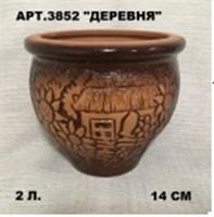 Горшок ЭКЕР керамический 2л глазурованный Хуторок литье 3852