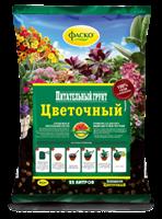 Грунт цветочный питательный Фаско 25л