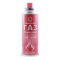 Газ в баллончиках для горелок 220гр