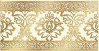Бордюр LASSELSBERGER Катар белый 13*25 20шт 1502-0610