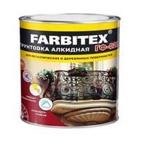Грунтовка FARBITEX ГФ-021 серый 2,7кг
