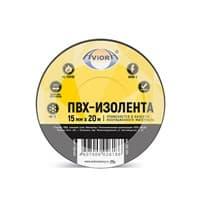 Изолента AVIORA черная 15мм*20м арт.305-004