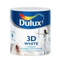Краска водоэмульсионная Dulux 3D матовая BW 5л 5183503