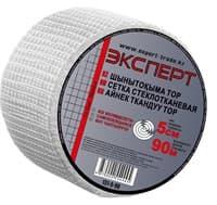 Сетка ЭКСПЕРТ стеклоткан. самоклеящаяся 3х3мм 5см*90м 131-5-90