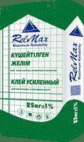 Клей RELMAX усиленный 25 кг