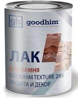 Лак GOOD-HIM TEXTURE-288 для камня декоративно-защитный (0,8л)