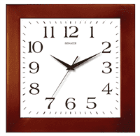 Часы настенные САЛЮТ ДС-2АА28-026