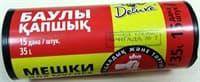 Пакеты д/мусора Deluxe без завязок 15шт 35л Р313/Р441
