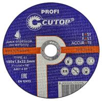 Диск отрезной FIT по металлу профессиональный Т41-125х1,6х22,2(10/100/400) Cutop Profi Plus 40005т