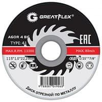 Диск FIT GREATFLEX Master отрезной по металлу Т41-150х1,8х22,2мм 50-41-007