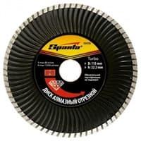 Диск SPARTA алмазный отрезной Turbo, 115*22,2мм, сухая резка 731175