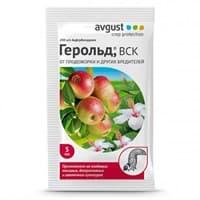 Инсектицид AVGUST Герольд от яблонной плодожорки и других вредителей 5мл