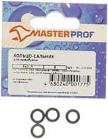 Кольцо-сальник МАСТЕРПРОФ для кранбуксы 6х2,5 (4шт) ИС.130368