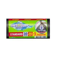 Пакеты FresHouse для мусора standard 30л/25шт