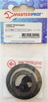 Набор прокладок МАСТЕРПРОФ Сантехник №3+резина ИС.130388