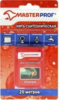 Нить МАСТЕРПРОФ для герметизации резьбы 20м ИС.130219