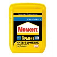 Нить HENKEL Момент Гермент 30м