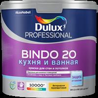 Краска водоэмульсионная Dulux BINDO 20 проф. полумат. BW 2,5л 5309518