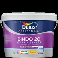 Краска водоэмульсионная Dulux BINDO 20 проф. полумат. BW 9л 5302492