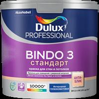 Краска водоэмульсионная Dulux BINDO 3 проф. глубокомат. BW 2,5л 5309064